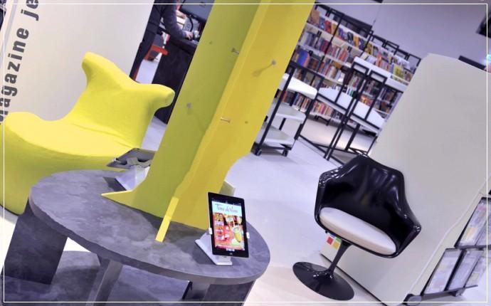 Bibliothèque Jean de la Ville de Mirmont Bordeaux