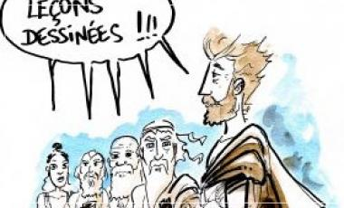 Illustration de Leçon dessinée, conférences autour d'Héraclès.
