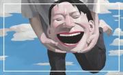 L'Art contemporain chinois