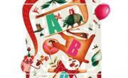 ABC de Marion Arbona