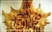 Ahmed El-Mansi: Les Peau-Etres des déserts
