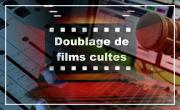 Ateliers vacances multimédia: Faites votre cinéma!
