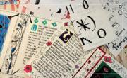 Atelier calligraphie et enluminure