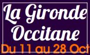 Conférence de Guy Latry