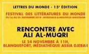 Rencontre avec Ali Al-Muqri- lettres du monde