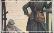 Les Soldats eysinais: 1915