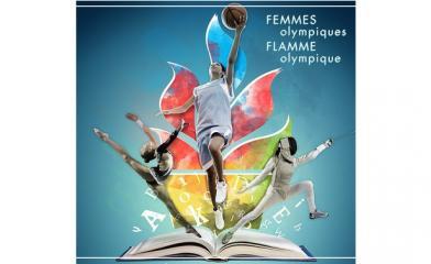 Les Foulées littéraires Lormont 2016