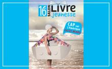 Salon du livre jeunesse 2017 Le Bouscat